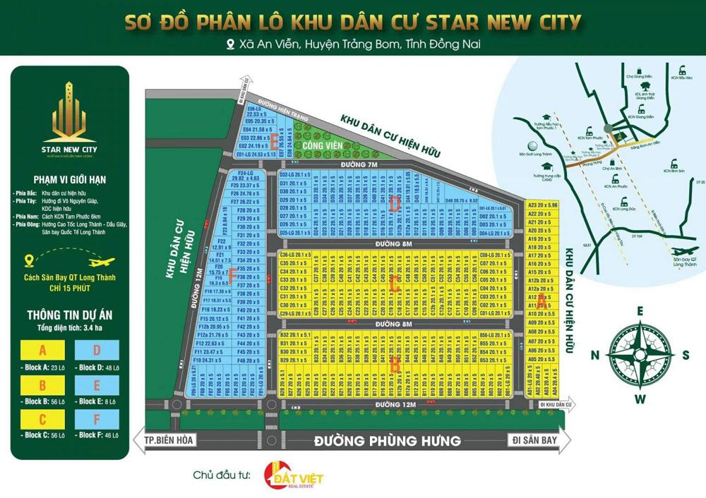 Star New City
